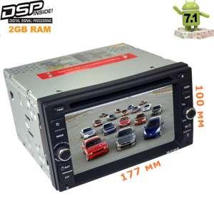 2 DIN  универсальная магнитола Nissan Qashqai, X-Trail и т.д.(до 14г) LeTrun 2048 DSP Android 7.1.2