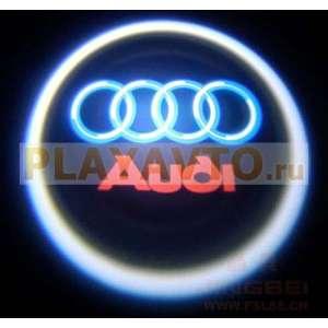 Проекторы логотипа в двери для  Audi